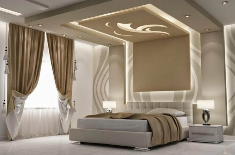 Stunning 25 False Ceiling Ideas To Spice Up Your Bedroom