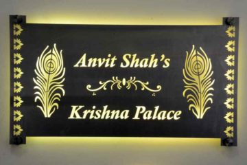 House Name Plate Designs