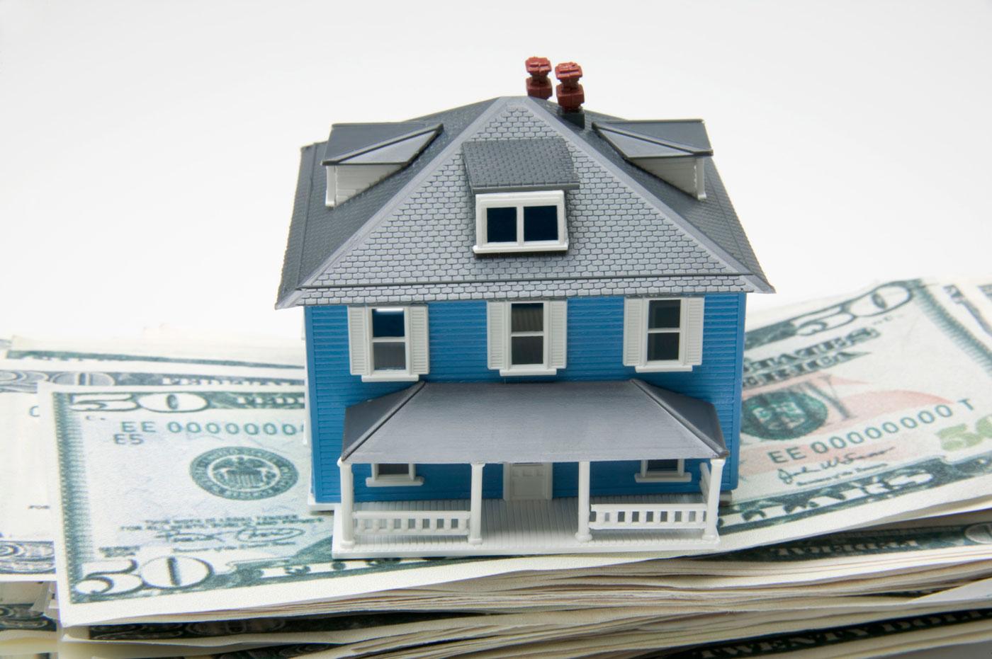 займ денег под залог дома